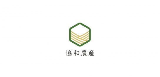 協和農産ロゴ
