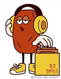 DJ Dates